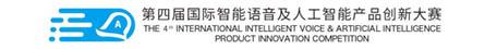 世界AI看中国-中国AI看声谷